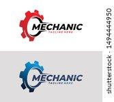 gear mechanic logo icon vector | Shutterstock .eps vector #1494444950