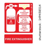 fire extinguishers appropriate... | Shutterstock .eps vector #149458514