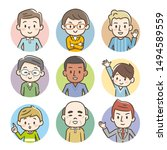 set of avatars of happy people... | Shutterstock .eps vector #1494589559