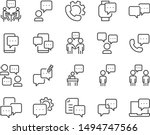 set of talk icons  bubble  chat ... | Shutterstock .eps vector #1494747566