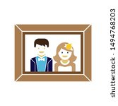 picture frame couple icon. flat ... | Shutterstock .eps vector #1494768203