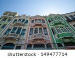 Old colorful buildings in Rio de Janeiro, Brazil - stock photo