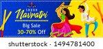 shubh navratri 2019 design for... | Shutterstock .eps vector #1494781400