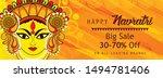 shubh navratri 2019 design for... | Shutterstock .eps vector #1494781406