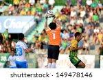 bangkok thailand august 10 ... | Shutterstock . vector #149478146
