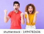 portrait of emotional caucasian ...   Shutterstock . vector #1494782636