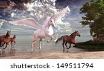 Pegasus And Horses Galloping...