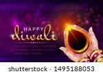 greeting card design for diwali ... | Shutterstock .eps vector #1495188053