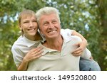 happy grandfather with his... | Shutterstock . vector #149520800