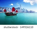 Hong Kong Harbour - Fine Art prints