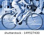 Bike in profile - stock photo