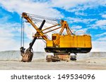 Mining industry machine - vintage excavator  - stock photo