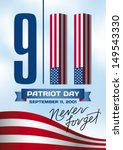 9 11 patriot day  september 11  ... | Shutterstock .eps vector #149543330