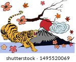 traditional japanese tiger... | Shutterstock .eps vector #1495520069