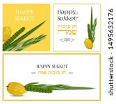 happy sukkot in hebrew.... | Shutterstock .eps vector #1495632176