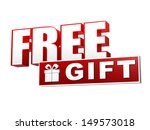free gift and present box... | Shutterstock . vector #149573018