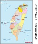 taiwan administrative divisions | Shutterstock .eps vector #149573810