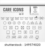clean icon set. | Shutterstock .eps vector #149574020