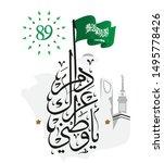 national day of saudi arabia... | Shutterstock .eps vector #1495778426