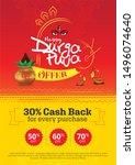 durga puja festival offer... | Shutterstock .eps vector #1496074640