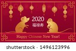happy chinese new year. the rat ... | Shutterstock .eps vector #1496123996