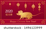 happy chinese new year. the rat ... | Shutterstock .eps vector #1496123999