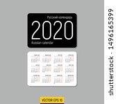 russian horizontal pocket... | Shutterstock .eps vector #1496165399