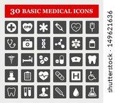 basic medical vector icon set | Shutterstock .eps vector #149621636