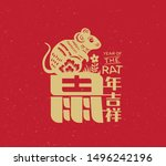 2020 chinese new year  year of... | Shutterstock .eps vector #1496242196
