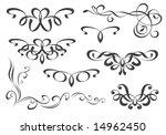 decorative elements set | Shutterstock .eps vector #14962450