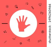 helping hand silhouette  icon.... | Shutterstock .eps vector #1496260466