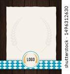 vector octoberfest background... | Shutterstock .eps vector #1496312630