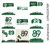 89 saudi arabia national day.... | Shutterstock .eps vector #1496324789