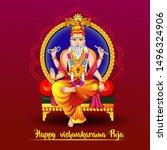 vishwakarma puja  vishwakarma... | Shutterstock .eps vector #1496324906