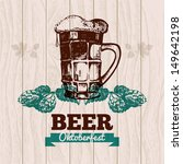 Oktoberfest vintage background. Beer hand drawn illustration. Menu design