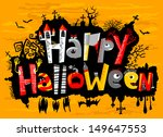 happy halloween cute card... | Shutterstock .eps vector #149647553