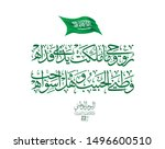 Stock vector saudi arabia national day greeting card arabic calligraphy of creative proverb for national day 1496600510
