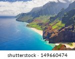 View On Na Pali Cost On Kauai...