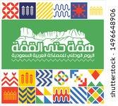 kingdom of saudi arabia 90... | Shutterstock .eps vector #1496648906