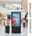 Small photo of 1 Aug 2019, Poznan, Poland, Digital media screen modern panel, signboard for advertisement design in a shopping centre, gallery with blurred background, digital kiosk.