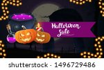 halloween sale  banner with... | Shutterstock .eps vector #1496729486