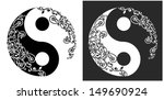 yin yang two pattern symbol...