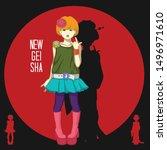 japanese girl young geisha...   Shutterstock .eps vector #1496971610