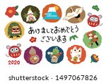 new year card with good luck...   Shutterstock .eps vector #1497067826