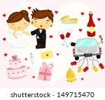 wedding vector set | Shutterstock .eps vector #149715470