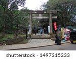 tokyo   japan   02 nov 2013 ...   Shutterstock . vector #1497315233