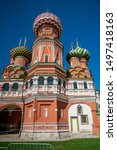 St. Basil\'s Cathedral In Mosco...