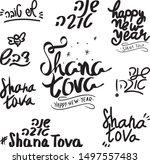 typographic calligraphic... | Shutterstock .eps vector #1497557483