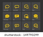 speech bubble icons. vector...