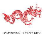 red paper cut a china dragon... | Shutterstock .eps vector #1497941390